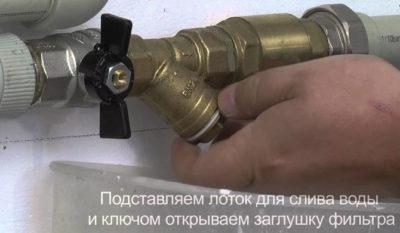 Как почистить грязевик в системе отопления?